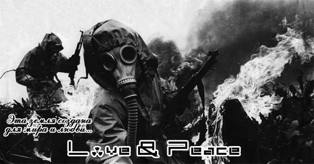http://majin-devil.narod.ru/apocalypse_art2.jpg
